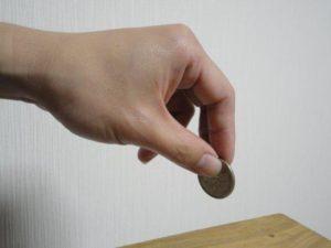 酔っ払いのおっさん「先月競輪で勝った5,000円を募金しちまったから返してもらう」