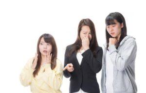中学生の時、クラスのDQNがアホかという程香水を付けてきた。