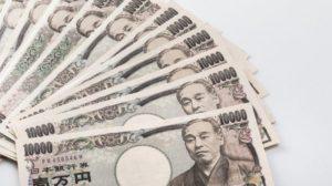 10年来の友人に金を貸しては利子を付けて返してくれていたのだが、ある日10万を貸して飛んでいった。